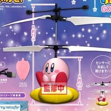 Kirby & Warp Star Hovering Helicopter
