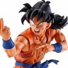 Ichibansho Figure Dragon Ball Z Yamcha: Spirit Ball Ver.