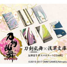 Touken Ranbu -Online- x Asakusa Bunko Yuzen Dyed Leather Smartphone Case Collection