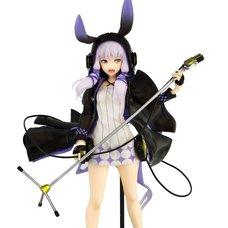Vocaloid Yuzuki Yukari Rin 1/8 Scale Figure (Re-run)