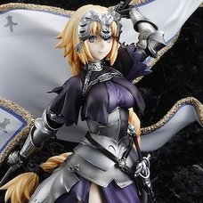 Fate/Grand Order Ruler/Jeanne d'Arc: Renewal Package Ver. 1/7 Scale Figure (Re-run)