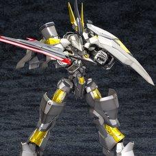 Frame Arms NSG-Z0/K Durga II:RE2