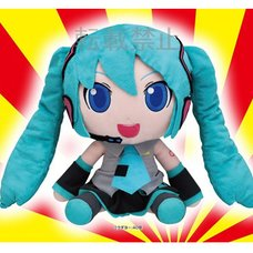 Mega Jumbo Lying Down Plush Mikudayo