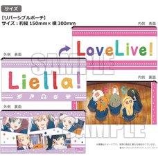 Love Live! Superstar!! Yuigaoka Girls' High School Store Official Memorial Item Vol. 9: LOVELIVE! ⇔ Liella! Banner Reversible Pouch