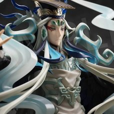 Fate/Grand Order Ruler/Qin Shi Huang 1/7 Scale Figure