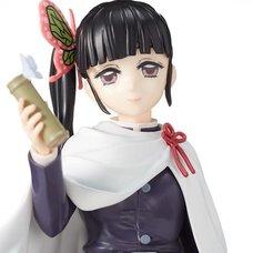 Demon Slayer: Kimetsu no Yaiba Kanao Tsuyuri Premium Perching Figure