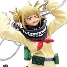 My Hero Academia Banpresto Chronicle Modeling Academy Vol. 5: Himiko Toga