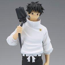 Jujutsu Kaisen 0: The Movie Jukon no Kata Yuta Okkotsu Non-Scale Figure