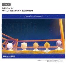 Love Live! Superstar!! Yuigaoka Girls' High School Store Official Memorial Item Vol. 5: Starry Sky Bath Towel
