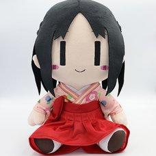 Kaguya-Sama: Love Is War Kaguya Shinomiya: Japanese Kimono Ver. Big Plush