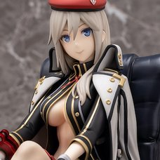 God Eater Resonant Ops Alisa Ilinichina Amiella: God Eater Resonant Ops Ver. 1/7 Scale FIgure