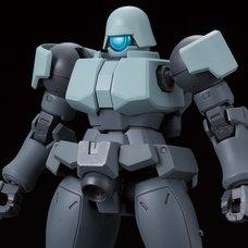 HGBD 1/144 Gundam Build Divers Leo NPD