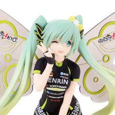 Hatsune Miku Racing Ver. Racing Miku 2017 Team UKYO Cheering Ver.