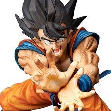 Dragon Ball Z Son Goku Kamehameha Non-Scale Figure (Re-run)