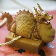 Funky Beast Series Chubby Dragon
