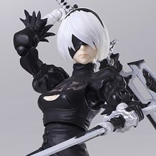 Bring Arts NieR: Automata YoRHa No. 2 Type B 2.0 (Re-run)