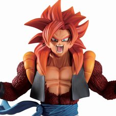 Ichibansho Figure Dragon Ball GT vs Omnibus Super Super Saiyan 4 Gogeta