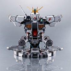 Formania EX Char's Counterattack - Beltorchika's Children V Gundam