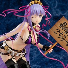 Fate/Grand Order Moon Cancer/BB (Devilish Flawless Skin) [AQ] 1/7 Scale Figure