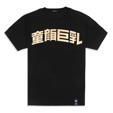 YONE Dougan Kyonyu Gold Print T-Shirt (Black)