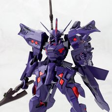 Muv-Luv Alternative 1/144 Takemikaduchi Type-00R (Re-run)