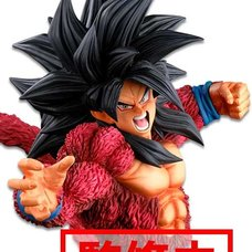 Dragon Ball Super Banpresto World Figure Colosseum 3 Super Master Stars Piece The Super Saiyan 4 Son Goku