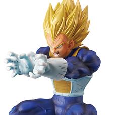 Dragon Ball Z Vegeta -Final Flash!- (Re-run)