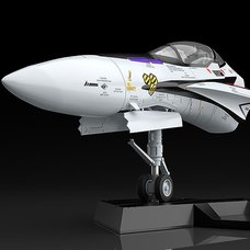 PLAMAX MF-51: Minimum Factory Macross F Fighter Nose Collection VF-25F