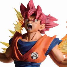 Ichibansho Figure Dragon Ball Super Super Saiyan God Goku