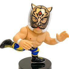 16d Collection 014: The Original Tiger Mask (Satoru Sayama): Legend Ver.