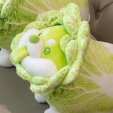 Vegetable Fairy Series Cabbage Dog 30cm Plush