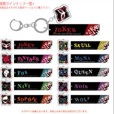 Persona 5 Strikers Room Acrylic Keychain Collection