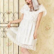Swankiss Cutie Dress