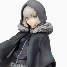 Lord El-Melloi II's Case Files Gray Super Premium Figure