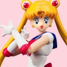 S.H.Figuarts Pretty Guardian Sailor Moon Sailor Moon: Animation Color Edition