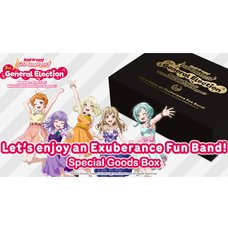 Let's Enjoy an Exuberance Fun Band! Special Goods Box