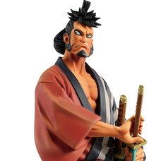 DXF One Piece Wa no Kuni -The Grandline Men-  Vol. 4: Kinemon