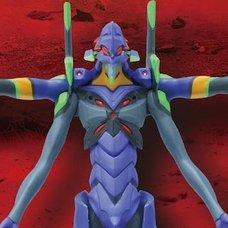 Rebuild of Evangelion Evangelion Unit-13 Premium Figure