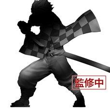 Demon Slayer: Kimetsu no Yaiba Tanjiro Kamado Model Kit