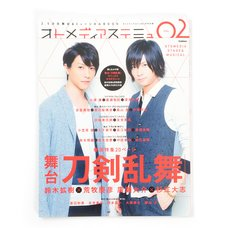 Otomedia Stage & Musical Vol. 2