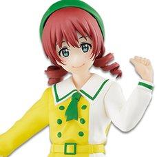 Love Live! Nijigasaki High School Idol Club Emma Verde Non-Scale Figure