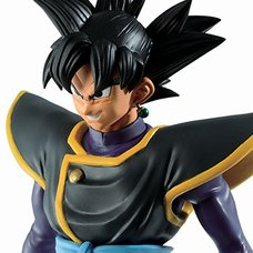 Ichibansho Figure Dragon Ball Super Zamasu (Goku)