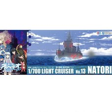 Arpeggio of Blue Steel: Ars Nova DC the Movie Fleet of Fog Light Cruiser Natori Plastic Model Kit