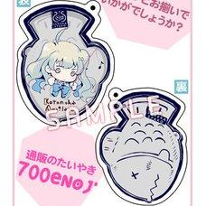 Kotonoha Amrilato 700 Yen Mail Order Taiyaki Acrylic Keychain Charm
