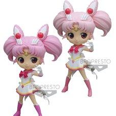 Q Posket Sailor Moon Eternal Super Sailor Chibi Moon