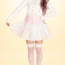Swankiss Fluffy Tulle Skirt