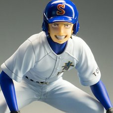 Ace of Diamond Act II Yoichi Kuramochi 1/9 Scale Figure (Re-run)