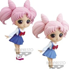 Q Posket Sailor Moon Eternal the Movie Chibiusa