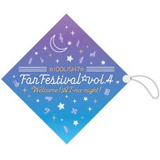 IDOLiSH 7 Fan Festival Vol. 4: Welcome! Ai na Night! Bottle Holder Towel