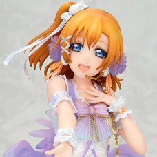 Love Live! School Idol Festival Honoka Kosaka: White Day Ver. 1/7 Scale Figure